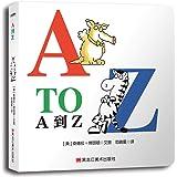 童立方·桑德拉·博因顿系列(基础认知双语版):A到Z
