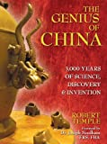 img - for The Genius of China: 3, 000 Years of Science, Discovery, and Invention [Paperback] [2007] (Author) Robert Temple, Joseph Needham book / textbook / text book