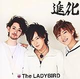 The Ladybird - Shinka [Japan CD] XQFK-1018