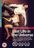 Last Life In The Universe [2003] [DVD]