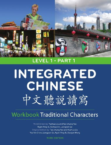 Integrated Chinese: Level 1, Part 1 (Traditional Character) Workbook (Traditional Chinese Edition) (Integrated Chinese Level 2 Part 1 Workbook Answers)
