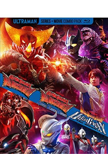 Ultra Galaxy Mega Monster Battle - Series + Movie [Blu-ray]