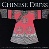 Chinese Dress, Verity Wilson, 1851771840