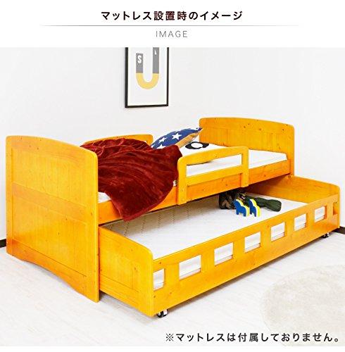 親子ベッド 2段ベッド 二段ベッド シングル フレームのみ 木製 パイン (ライトブラウン) B077P72BN1 Parent ライトブラウン