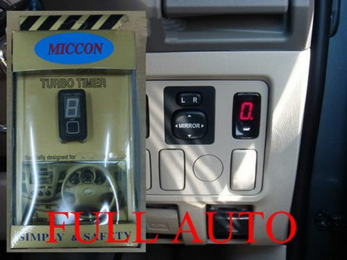 Amazon.com: Full Auto Turbo Timer Isuzu Dmax Holden Rodeo Colorado: Automotive