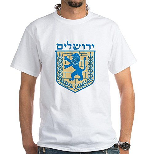 Jerusalem Emblem - CafePress Jerusalem Emblem - 100% Cotton T-Shirt, White