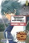 Prince du Tennis, tome 42 par Konomi