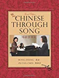 img - for Chinese through Song, Second Edition (Global Academic Publishing) book / textbook / text book