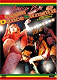 Jamaican Night Reggae Dance Summit [DVD]