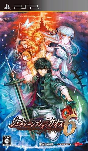 Generation of Chaos 6 [Regular Edition] [Japan Import]