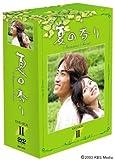 [DVD]夏の香り DVD-BOX 2