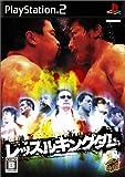 Wrestle Kingdom[Import Japonais]