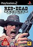 Red Dead Revolver [Japan Import]