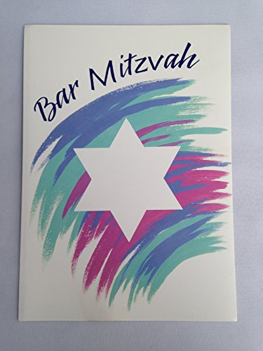 Mazel Tov Bar Mitzvah Greeting Cards and Envelopes - Magen David Design - 12 Per Order - Mazel Tov Bar