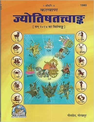 Ank Jyotish In Hindi Pdf