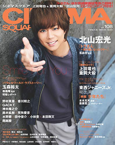 CINEMA SQUARE Vol.108 画像 A