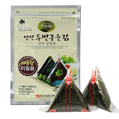 Man Jun Onigiri Nori Rice Ball Triangle Sushi Seaweed Wrappers, 40 Sheets