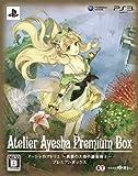 アーシャのアトリエ ~黄昏の大地の錬金術士~ プレミアムボックス - PS3