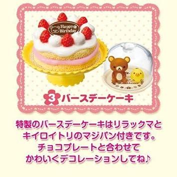 Pleasing Re Ment Rilakkuma Fluffy Cake Shop 3 Birthday Cake Miniature Funny Birthday Cards Online Aeocydamsfinfo