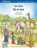 Im Zoo. Kinderbuch