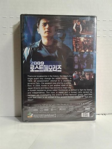 2009 LOST MEMORIES *ALL NTSC IMPORT DVD * ENGLISH AUDIO N SUBTITL *UNCUT*