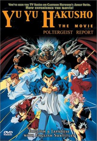 Yu Yu Hakusho - The Movie - Poltergeist Report by Us Manga