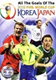 All The Goals Of The World Cup: 2002 [DVD]
