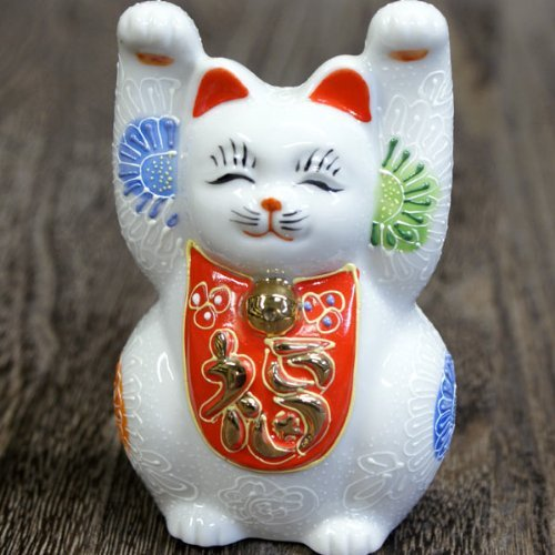Japanese Maneki Neko Both hands Lucky cat Kutani ceramic