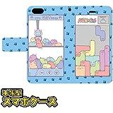 手帳型スマホケース(iPhone6/6s専用)「ぎゅっとにゃんげーむ」02