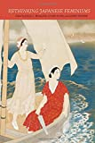 img - for Rethinking Japanese Feminisms book / textbook / text book
