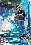 Masked Rider Travelers Senki(Japan Import)