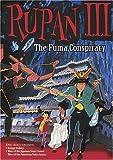 Rupan III - The Fuma Conspiracy