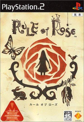 Rule of Rose [Japan Import]