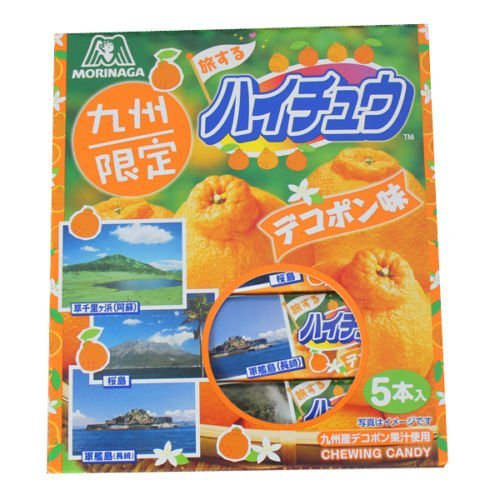 "Japan Chewy Candy""morinaga Hi Chew"" Limited Orange Flavor"