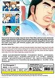 Ore Monogatari !! (EP. 1 - 24 End) DVD Japan Japanese Anime English Subtitles