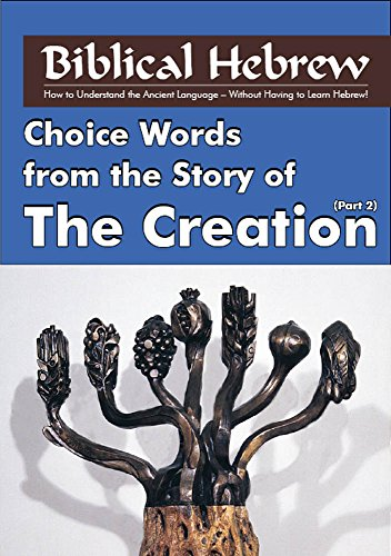 Biblical Hebrew - The Creation: Choice Words from: The Creation (Part 2)