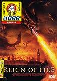 サラマンダー(買っ得!THE 1800) [DVD]