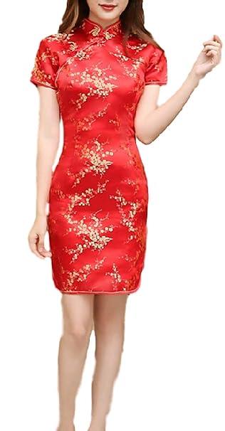 Amazon.com: ts-store Qipao China - Vestido chino para mujer ...