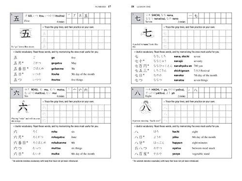 Japanese Kanji for Beginners: (JLPT Levels N5 & N4) First