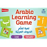 Goodword Publication Arabic Learning Game (Lu'batu Ta'leemi Al-Arabia)