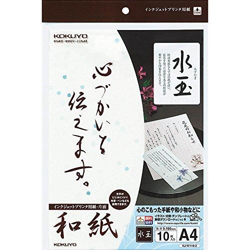 Kokuyo Inkjet Printer Paper Japanese paper 10sheets A4 Polka dot KJ-W110-2