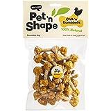 Pet 'N Shape Chik 'N Rice Dumbbells Natural Dog Treats, 8-Ounce