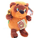 """Soft Plush Russian Speaking Winnie the Pooh with Flower Soft Plush Toy 15cm (6"""")"""