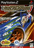 nfs underground 2 ps2 - Need for Speed Underground (EA Best Hits) [Japan Import]