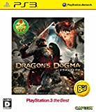 Dragon's Dogma Best Edition for PS3