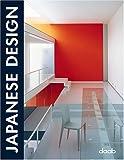 Japanese Design, DAAB Media Staff, 3937718079