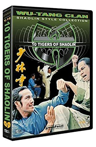 Wu-Tang Clan Shaolin Style Collection, Vol. 16: 10 Tigers of Shaolin by Ground Zero by Wei Hui Feng (Wu Tang Dvd Collections)