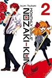 img - for Monthly Girls' Nozaki-kun, Vol. 2 book / textbook / text book
