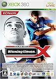 Winning Eleven X [Japan Import]