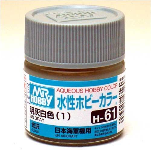 水性ホビーカラー H61 明灰白色 (1)